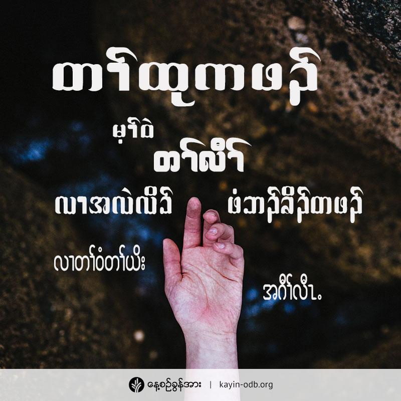 share-odb-2019-01-08-KY