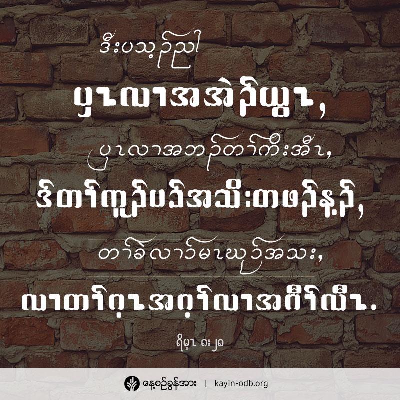 share-odb-2019-01-11-KY