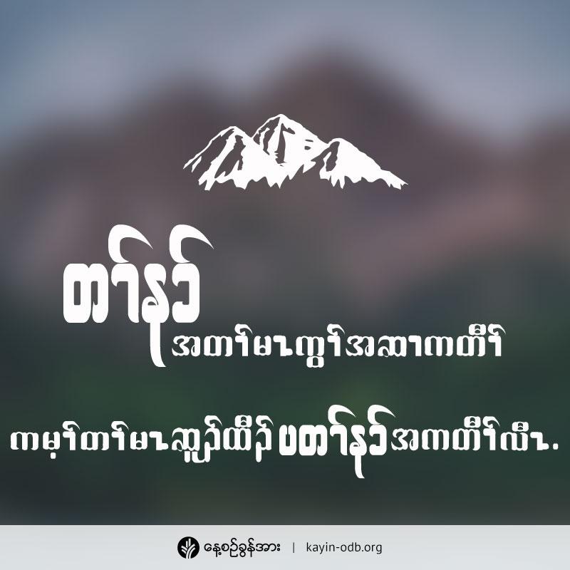 share-odb-2019-02-06-KY