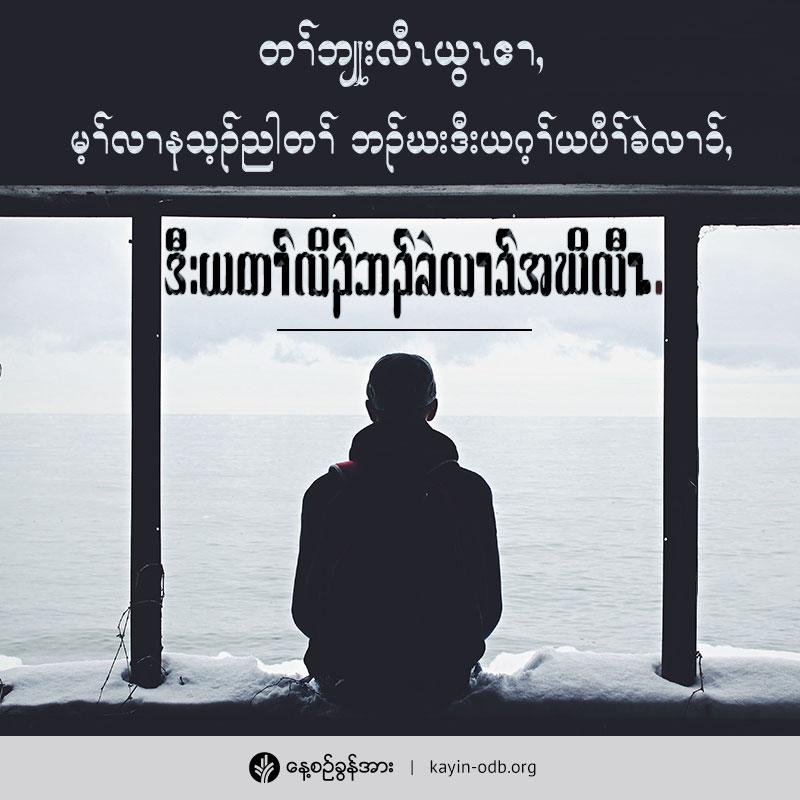 share-odb-2019-02-11-KY
