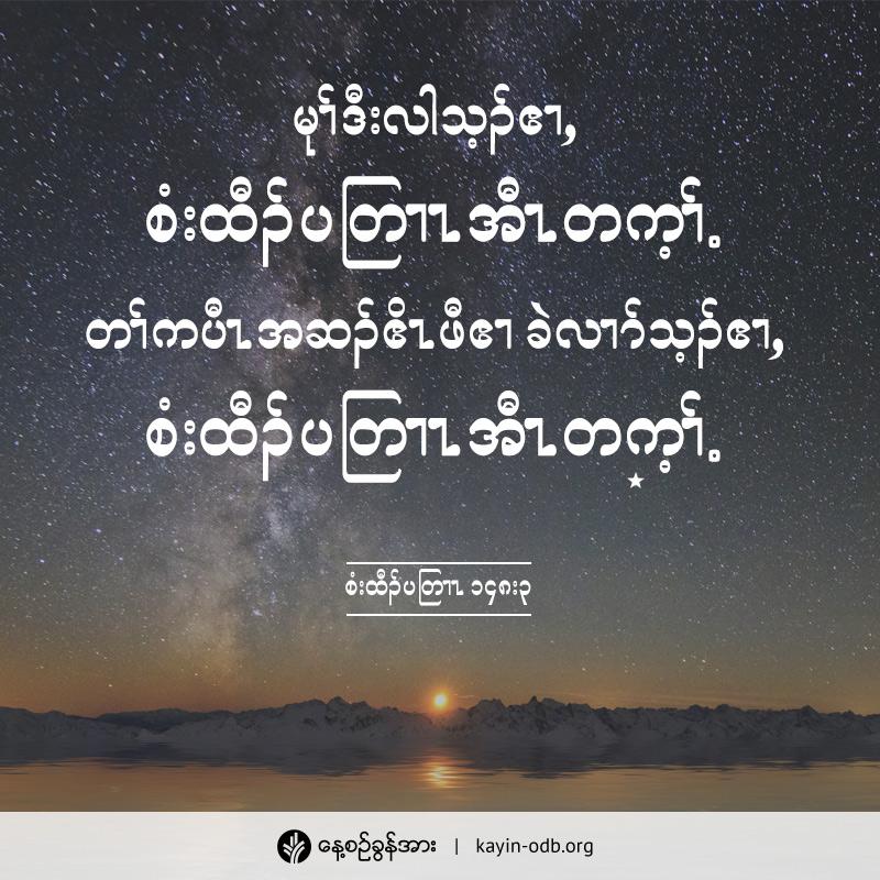 share-odb-2019-04-13-KY