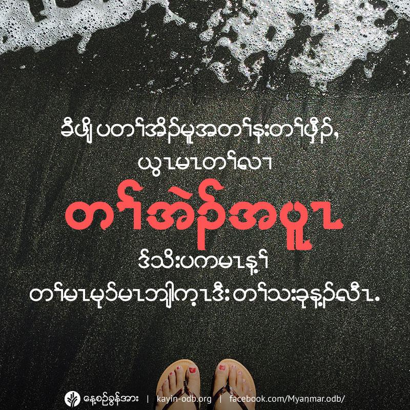 share-odb-2019-09-08-KY