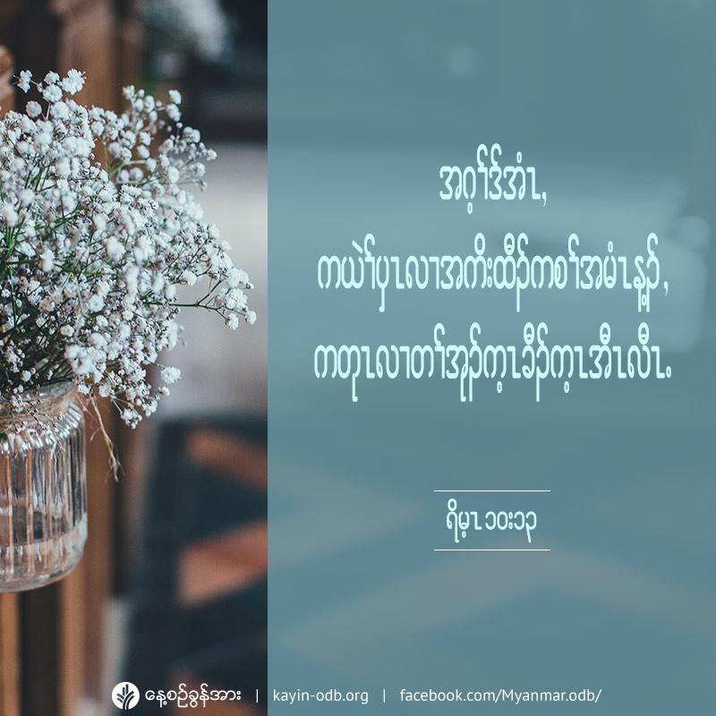 share-odb-2019-10-31-KY