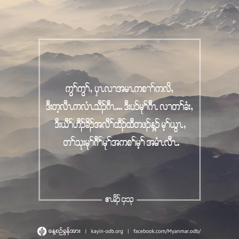 share-odb-2019-11-23-KY