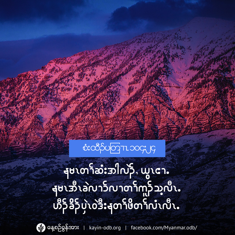 share-odb-2019-12-29-KY