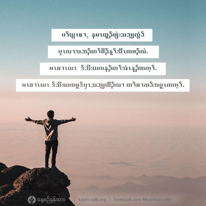 share_odb_2020-02-13-ky
