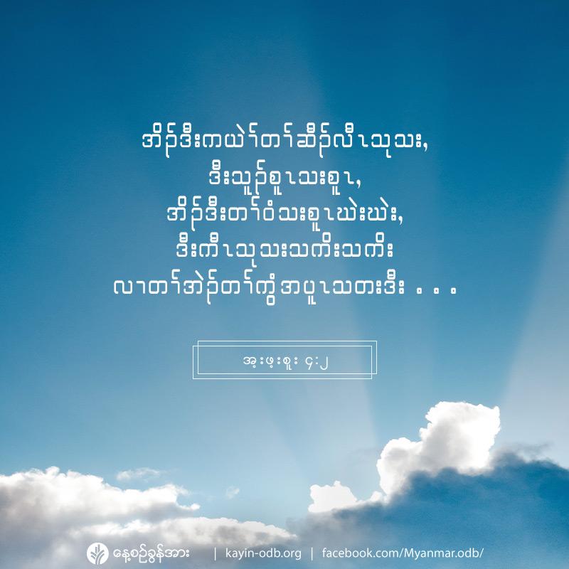 share_odb_2020-02-16-ky