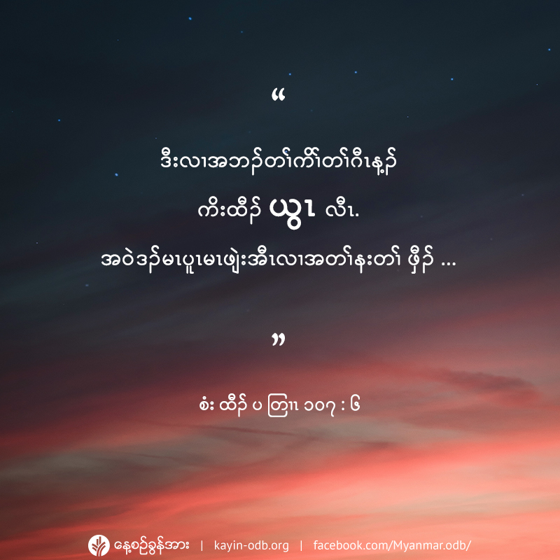 share_odb_2020-03-22-ky