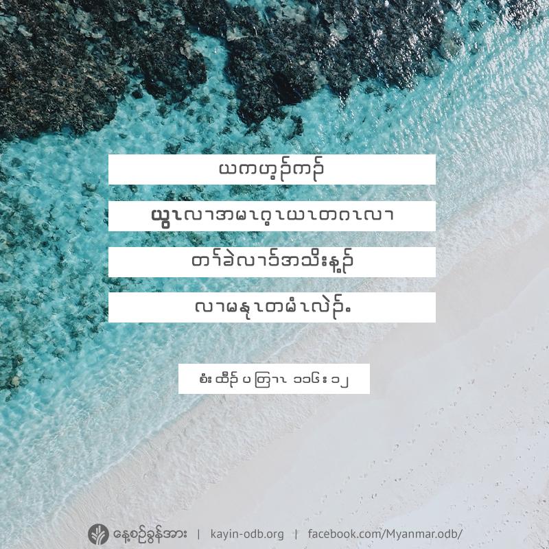 share_odb_2020-03-27-ky