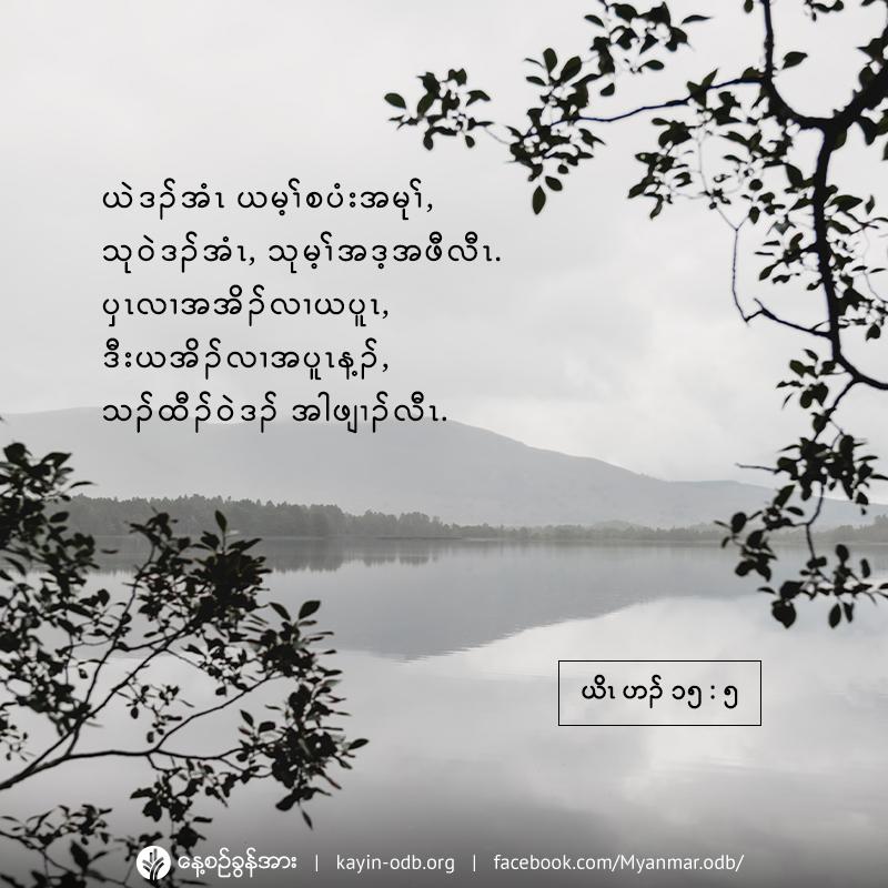 share_odb_2020-03-29-ky