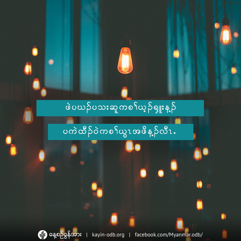 share_odb_2020-03-31-ky