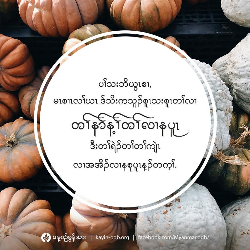 share_odb_2020-11-12-ky