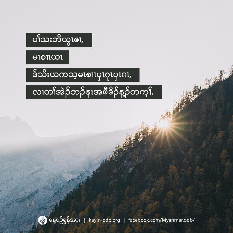 share_odb_2020-11-16-ky