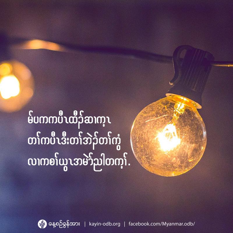 share_odb_2021-02-23-ky