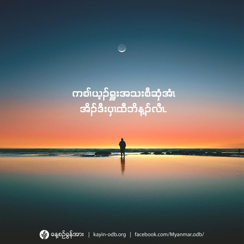 share_odb_2021-02-24-ky