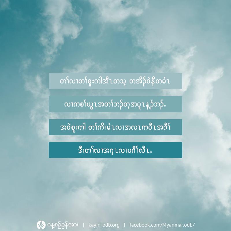 share_odb_2020-04-22-ky