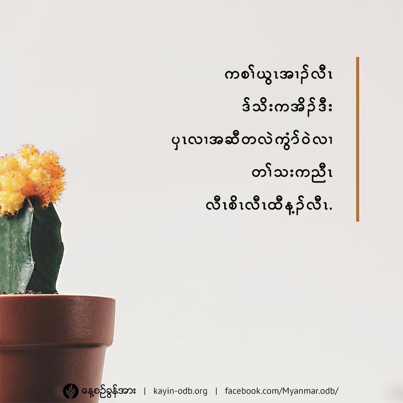 share_odb_2020-04-26-ky