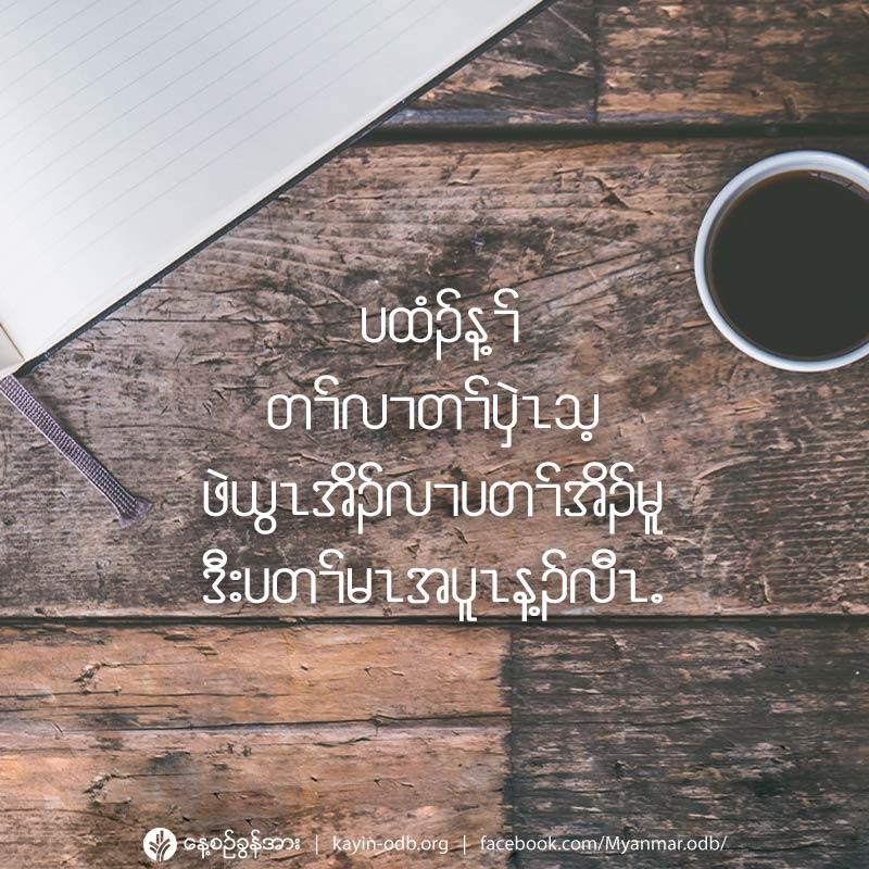 share_odb_2020-05-30-ky
