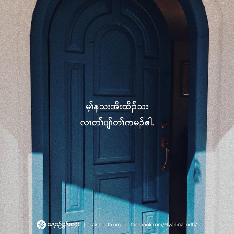 share_odb_2020-06-02-ky
