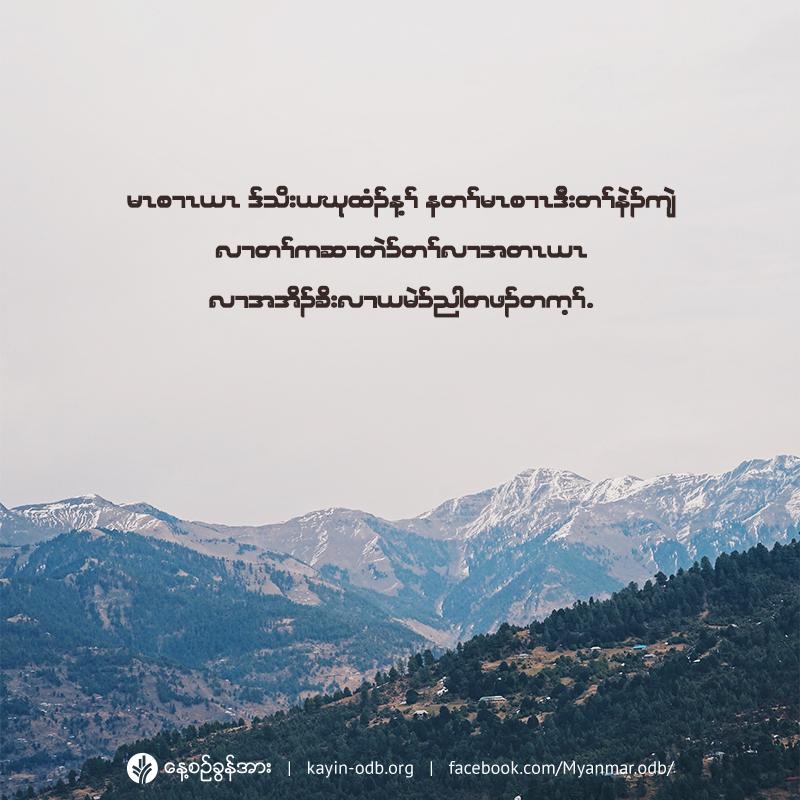 share_odb_2020-06-15-ky