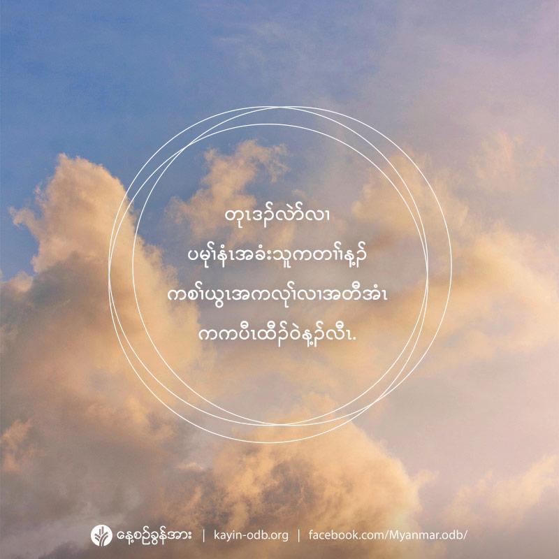 share_odb_2020-07-18-ky
