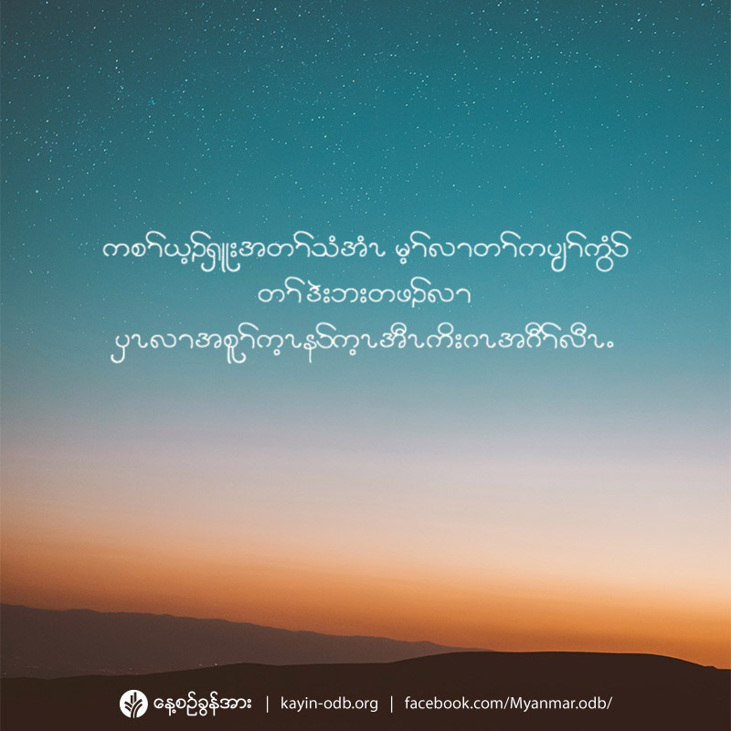 share_odb_2020-07-24-ky