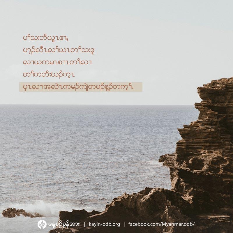 share_odb_2020-08-02-ky