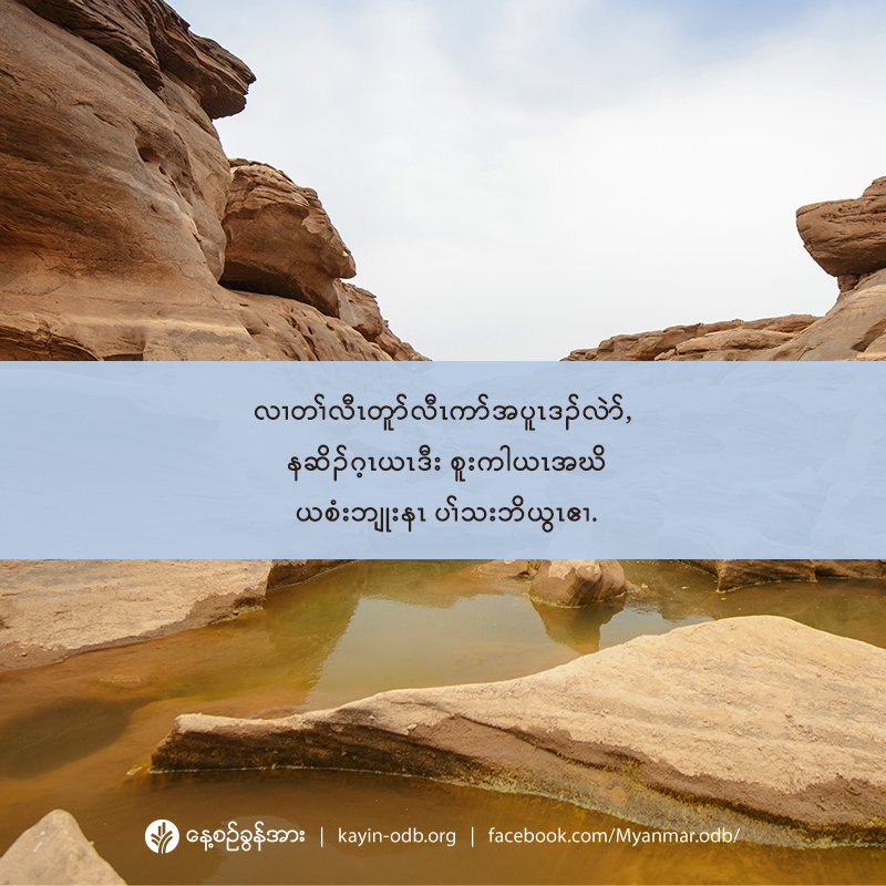 share_odb_2020-09-06-ky