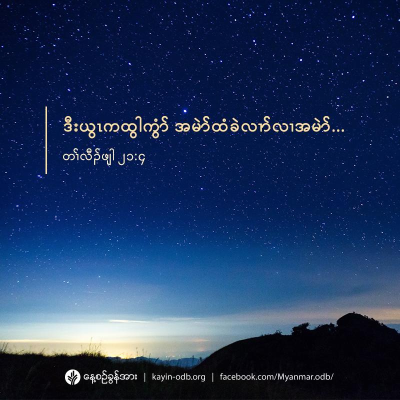 share_odb_2020-09-14-ky