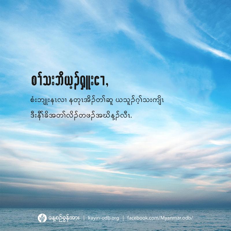 share_odb_2020-09-15-ky