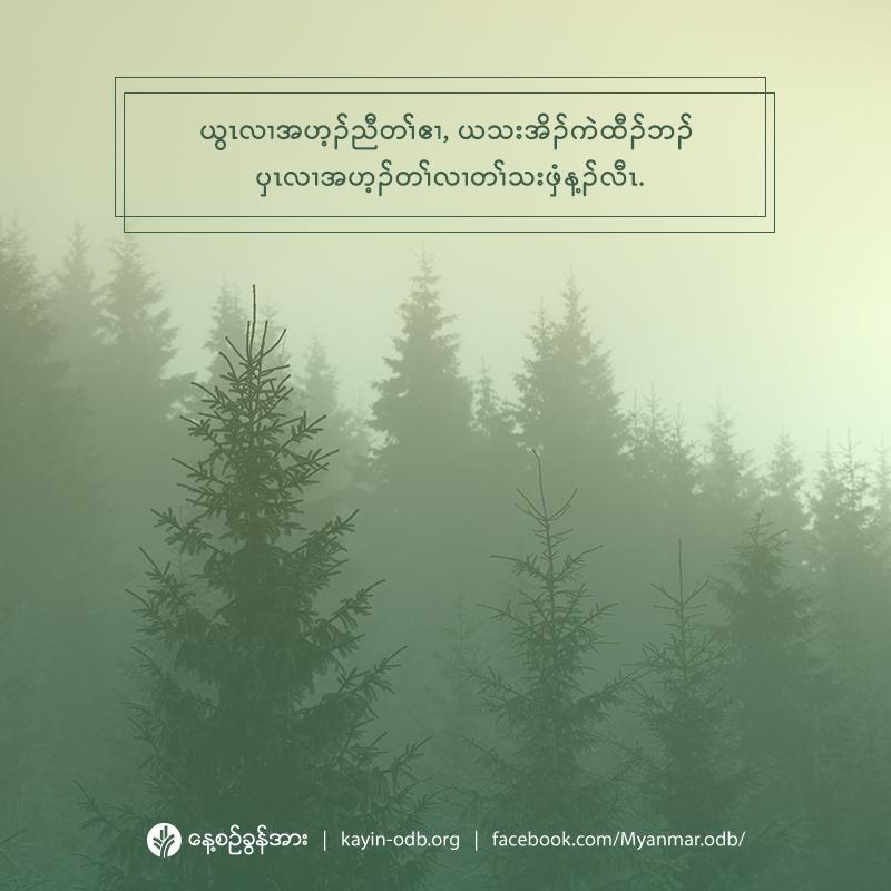share_odb_2020-09-16-ky