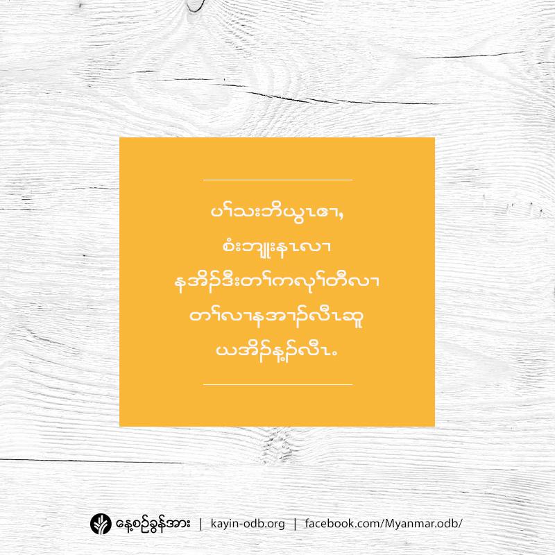 share_odb_2020-09-26-ky