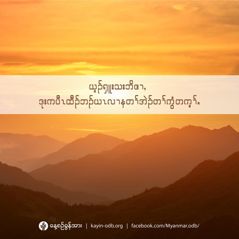 share_odb_2020-09-28-ky