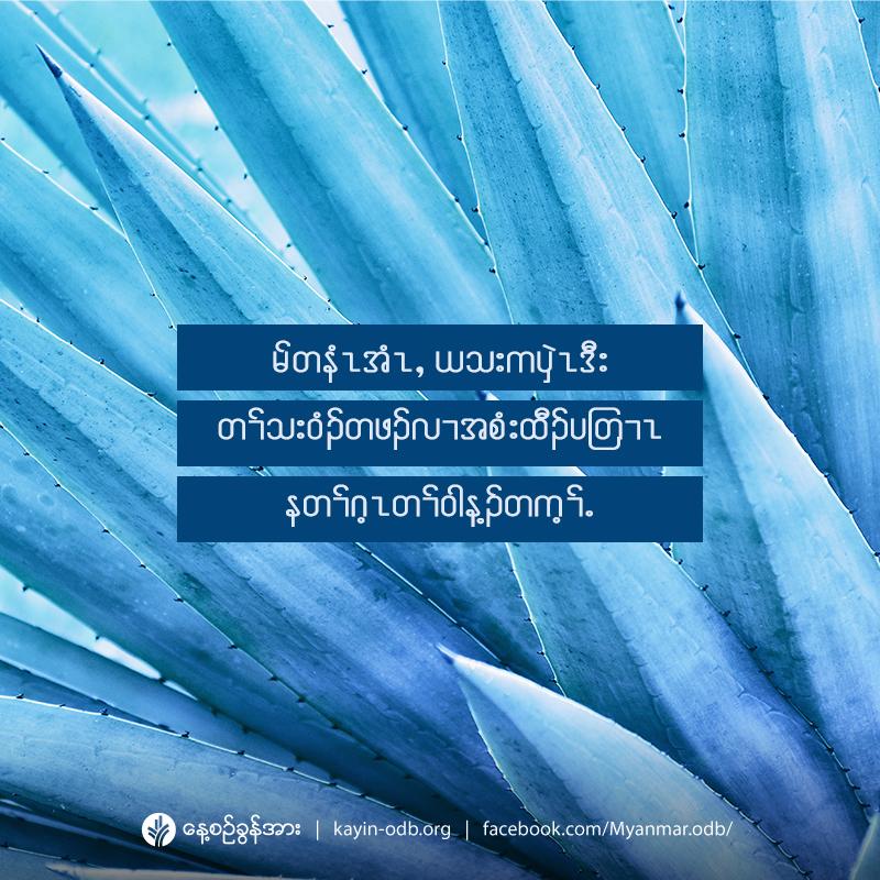 share_odb_2020-10-17-ky