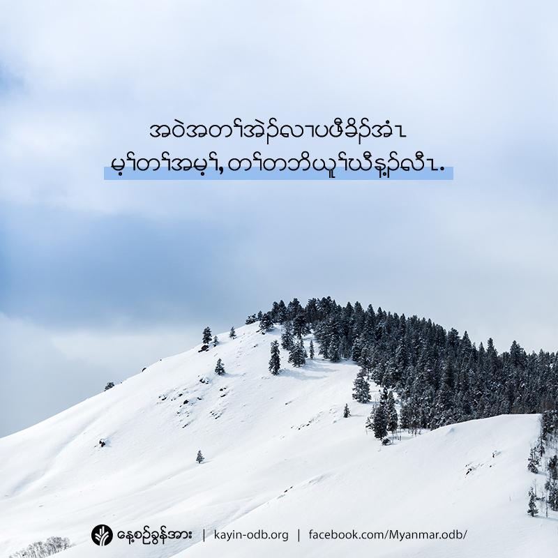 share_odb_2020-12-06-ky