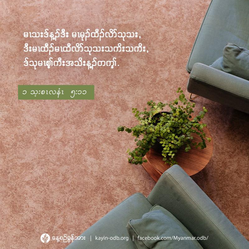 share_odb_2020-12-08-ky