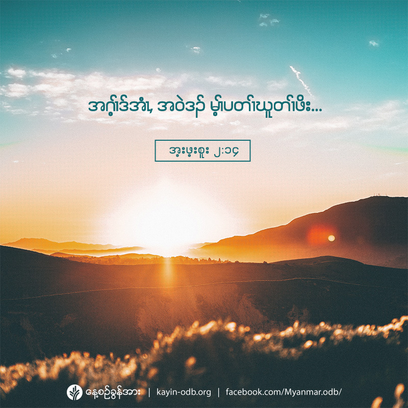 share_odb_2020-12-31-ky