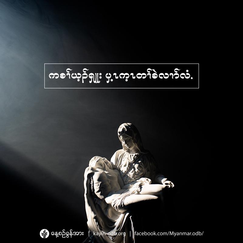 share_odb_2021-04-02-ky