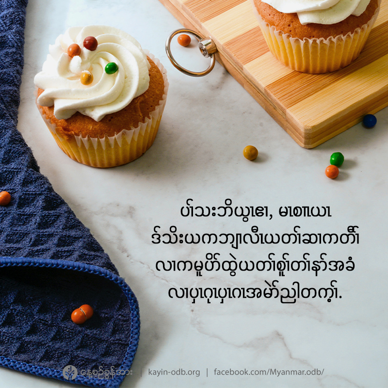 share_odb_2021-04-13-ky