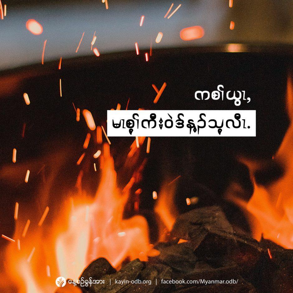 share_odb_2021-05-04-ky