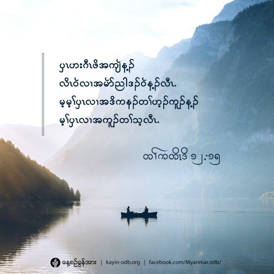 share_odb_2021-05-11-ky