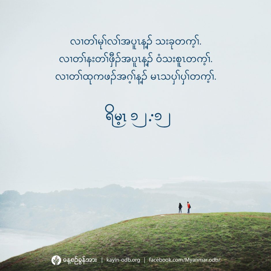 share_odb_2021-06-05-ky