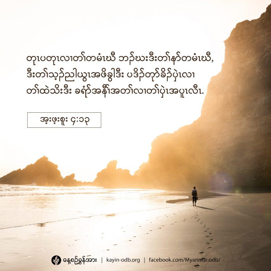 share_odb_2021-06-09-ky