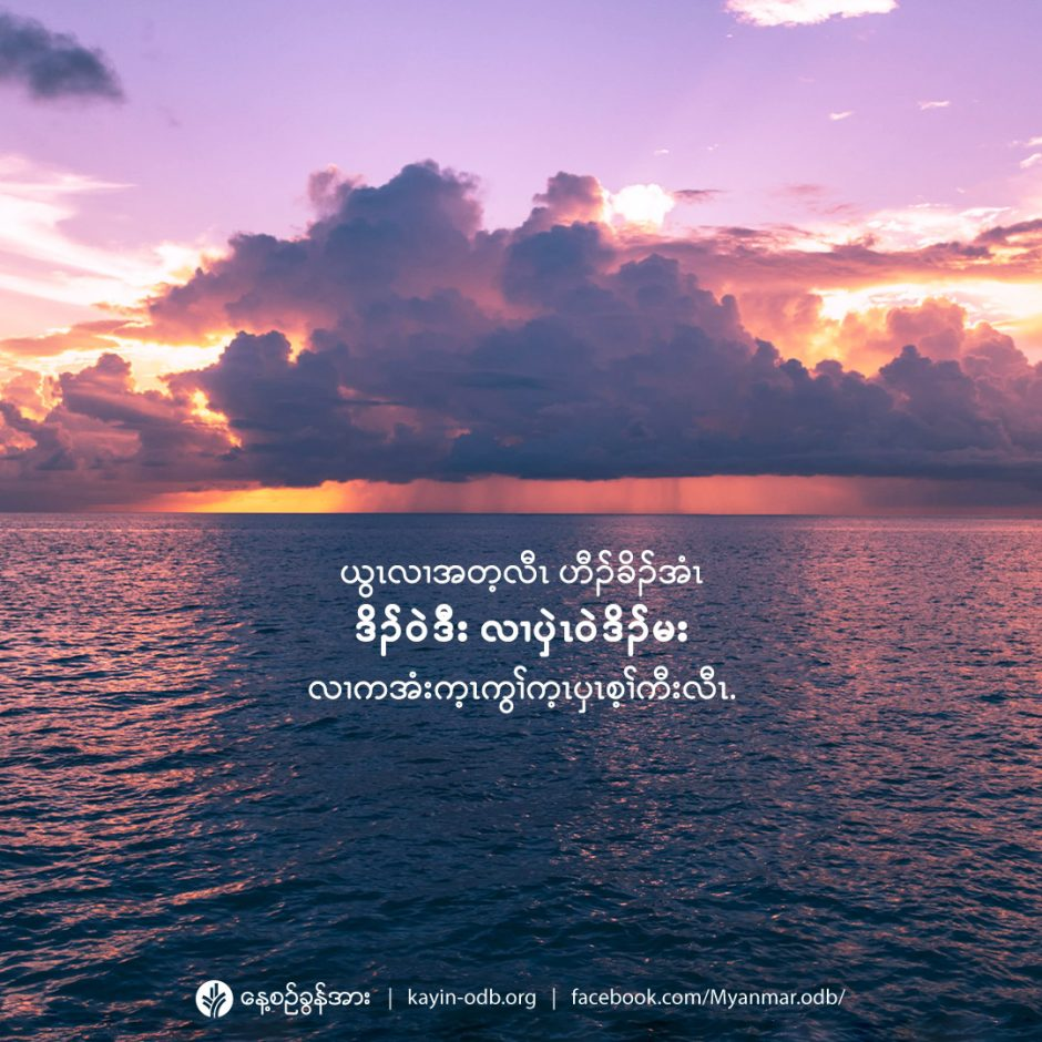 share_odb_2021-07-20-ky