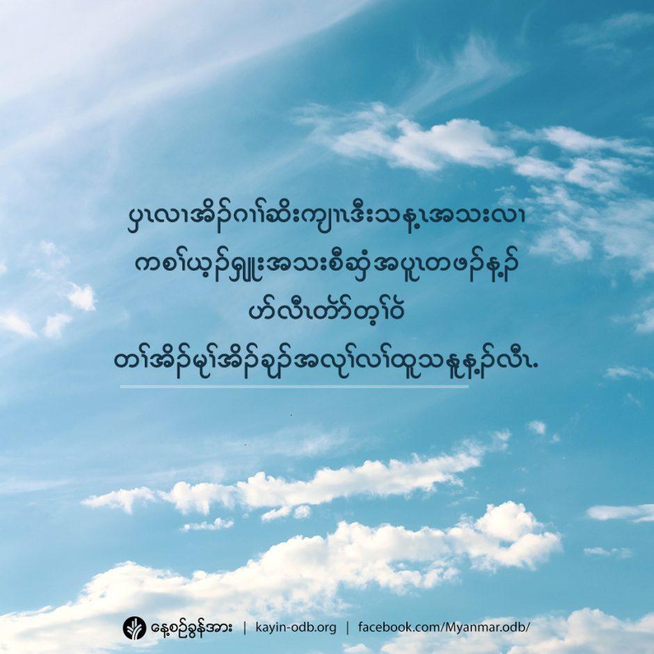 share_odb_2021-07-21-ky