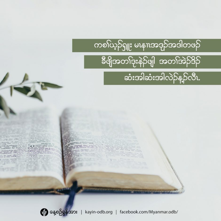 share_odb_2021-08-29-ky