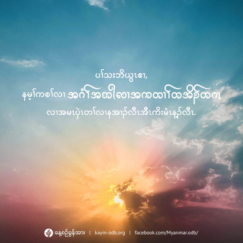 share_odb_2021-09-27-ky